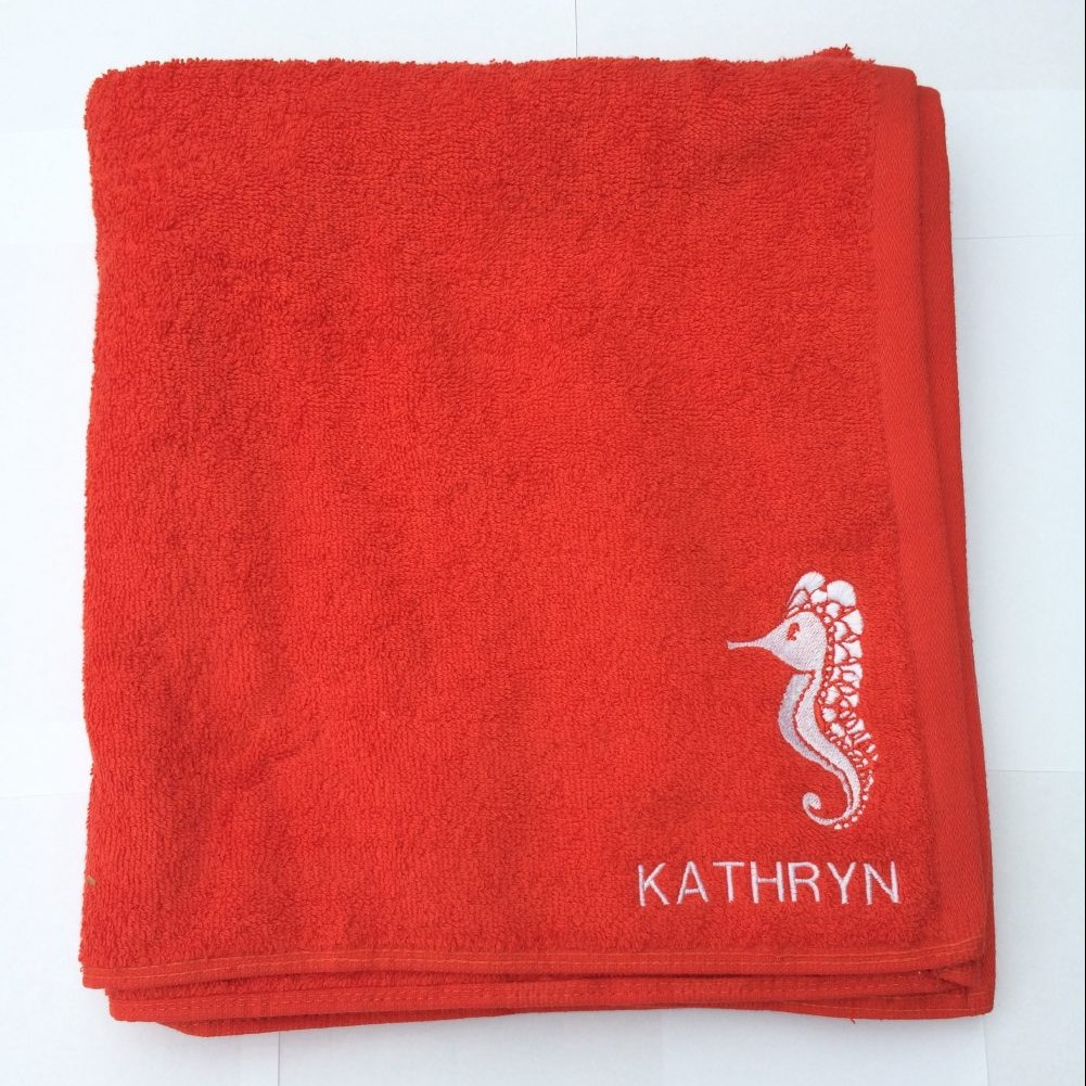 Embroidered Towels Online: Name Embroidered- £15.00